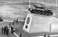 Мемориальный комплекс на площади Победы в честь 30-летия Победы над милитаристской Японией.