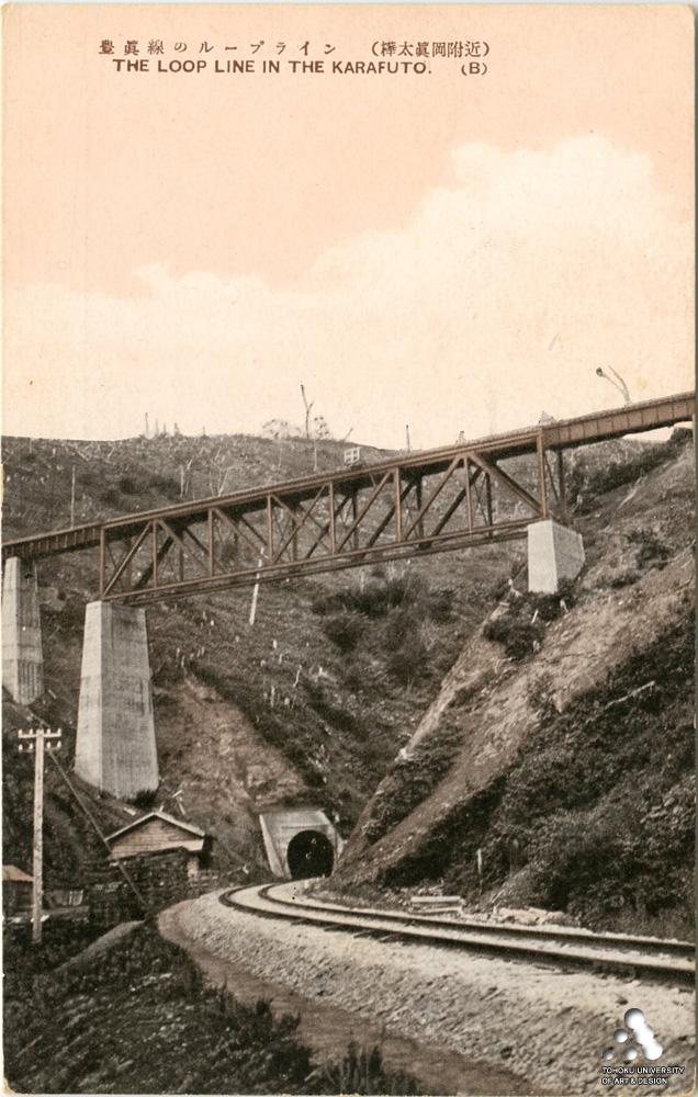 Мост на железнодорожной петле Тойохара-Маока