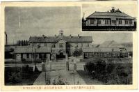 Здание окружного суда Карафуто, находился напротив первого музея Тойохара