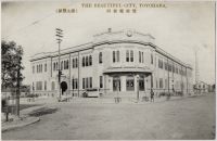 Здание почты Тойохары на углу улиц Дзинзя-дори и О-дори