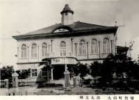 Здание мэрии города Одомари