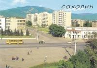 Первые в Южно-Сахалинске девятиэтажки