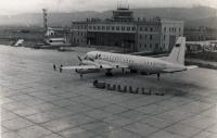 Вид на аэропорт Южно-Сахалинска