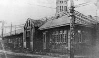 Здание почты в Томариору