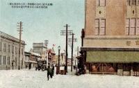 Улица Сакаэ-Чо и банк Хоккайдо Такусеку в г. Одомари