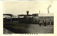 Центральный вход на территорию бумажной фабрики г. Маока