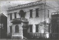Дом по улице Советской напротив Морвокзала в г. Холмск