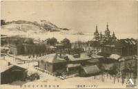 Вид на пост Александровский, виден дом Губернатора и Покровская церковь.