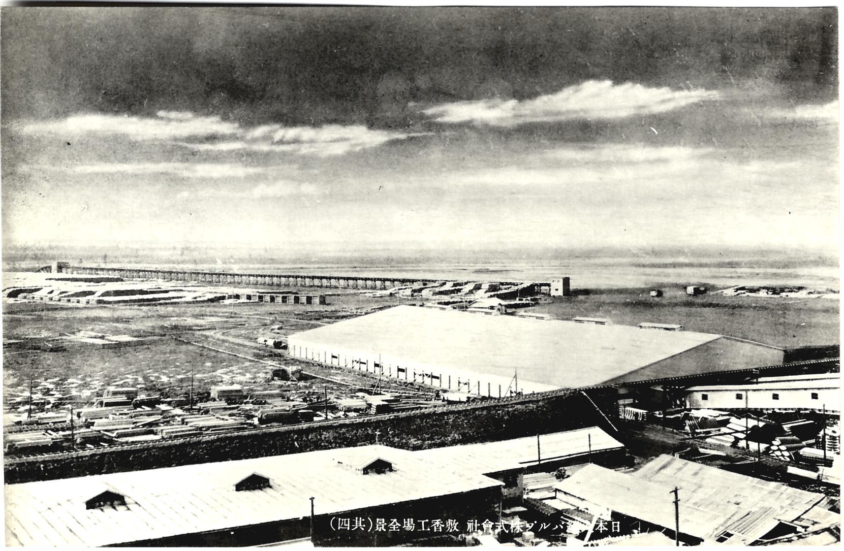 Панорамный вид целлюлозно-бумажной фабрики в г. Сикука. 1 из 4.