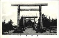 Храм Сикука дзинзя в г. Сикука