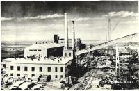 Панорамный вид целлюлозно-бумажной фабрики в г. Сикука. 2 из 4.