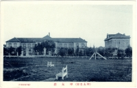 Военный гарнизон в г. Тойохара