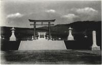 Вход в храм Гококу дзинзя в г. Тойохара