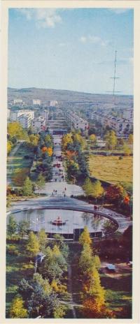 Южно-Сахалинск. Парк имени Ю. А. Гагарина.
