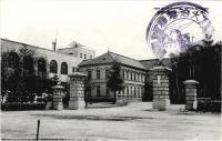 Вид на здание конференц зала губернаторства Карафуто в г. Тойохара