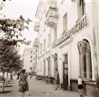 Центральная парикмахерская на улице Ленина в г. Южно-Сахалинске