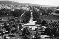 Панорама парка культуры и отдыха им. Ю.А. Гагарина. г. Южно-Сахалинск.