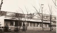 Областная библиотека в г. Южно-Сахалинске