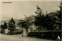 Средняя школа в г. Тойохара