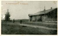 Вид на почтовый телеграф и часовню Николая