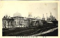 Улица Николаевская и бывший дом губернатора в посту Александровском