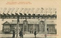 Почта и Телеграфъ. На открытке по ошибке указан г. Николаевск-на-Амуре, тогда как это пост Александровский. На переднем фоне скелет кита, что рядом с музеем.
