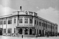 Здание почты и управления ЖД Карафуто в г. Тоёхара