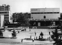 Здание кинотеатра Октябрь.