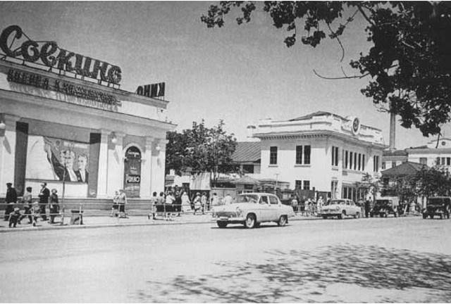 Кинотеатр «Совкино», располагавшийся в здании бывшего японского завода по производству сакэ, где сейчас расположена площадь Ленина.