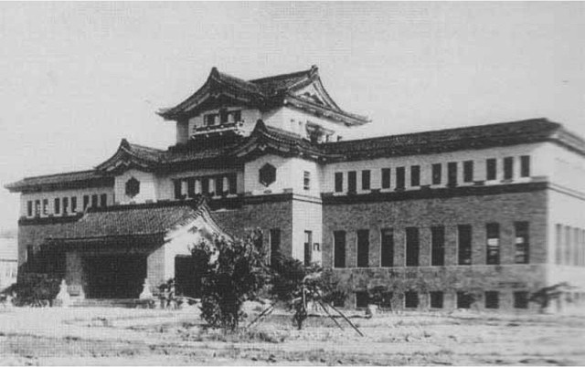Музей губернаторства Карафуто после завершения строительных работ.