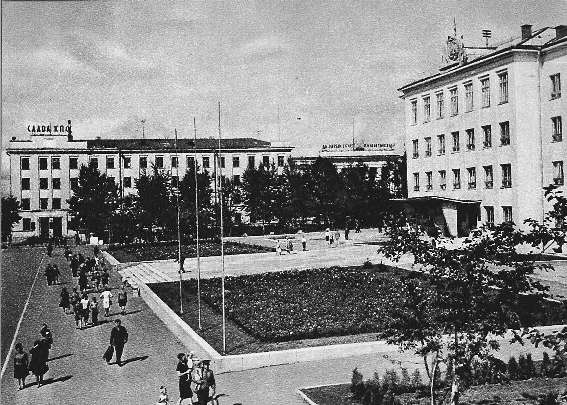Открытка. Площадь Горисполкома.