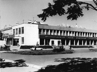 Здание магазина Океан. г. Южно-Сахалинск.