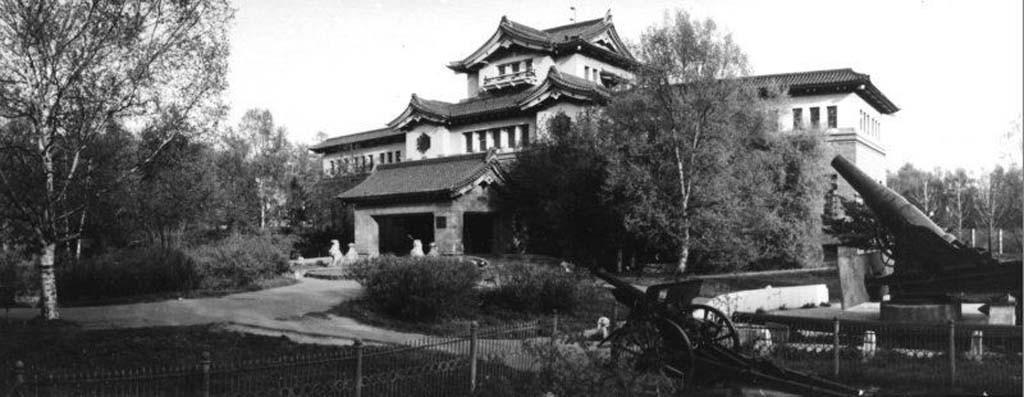 Здание Сахалинского областного краеведческого музея.