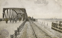 Мост на Южном пирсе. Год съемки приблизителен.