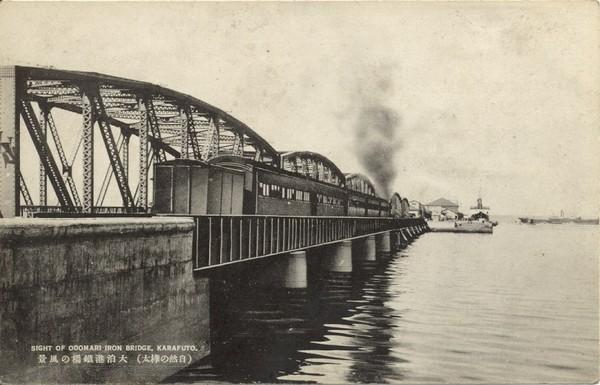 Вид на железный мост. Год съемки приблизителен.
