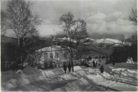 Открытка. Южно-Сахалинск. Уголок горпарка. Вид на ст. Комсомольская.