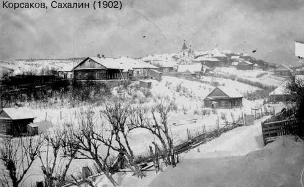 Вид на город Корсаков.
