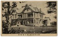 Здание первого музея в Тойохара