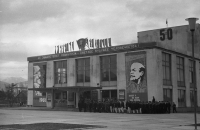 Сахалинский областной драматический театр им. А.П. Чехова.