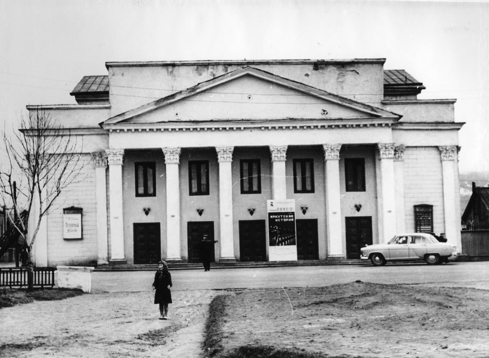 Областной  драматический театр (на месте здания областной научной библиотеки). г. Южно-Сахалинск.