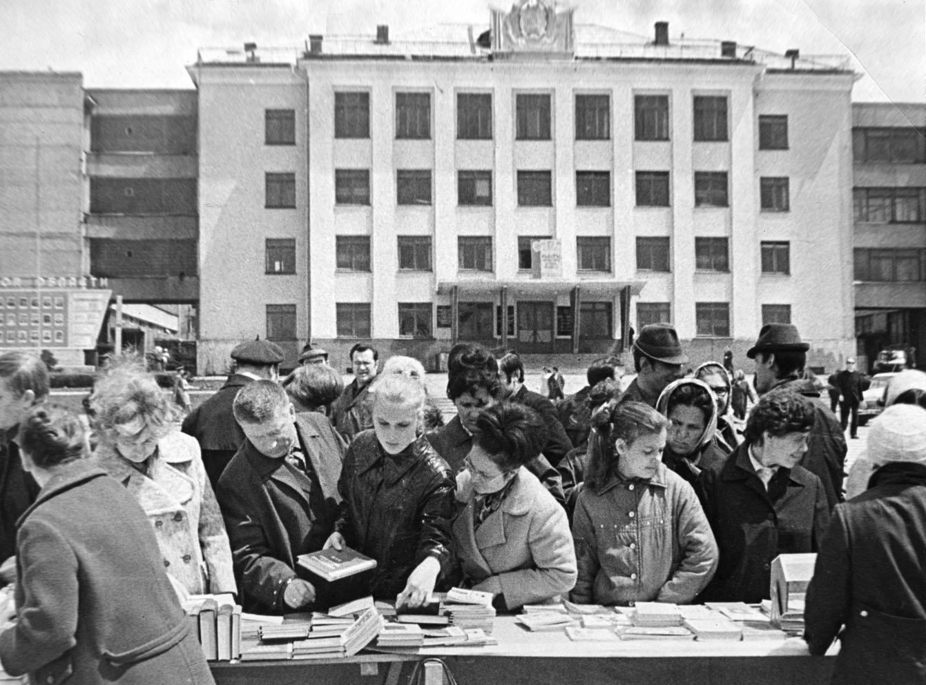 Книжный базар. г. Южно-Сахалинск.