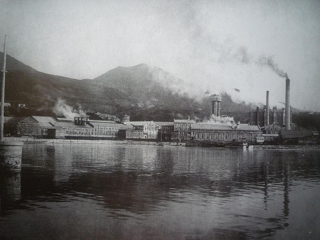 Бумажная фабрика г. Маока