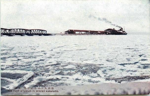 Южный порт Отомари в зимнее время