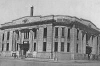 Hokkaido Takushoku Bank Toyohara Branch