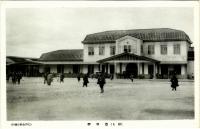 Железнодорожный вокзал г. Тоёхара.