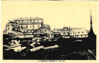 Бумажная фабрика Одзи г. Тоехара