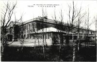 Школа г. Тоехара