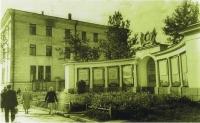 Дом связи и областная Доска почета. Улица Ленина. Начало 1960-х годов.
