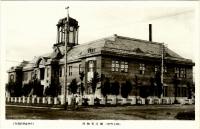 Офис железных дорог Карафуто.