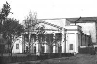 Областной Драмтеатр